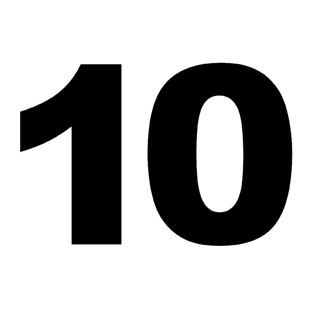 Картинка с надписью 10